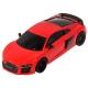Легковой автомобиль MZ Audi R8 (MZ-27057) 1:24 19.5 см