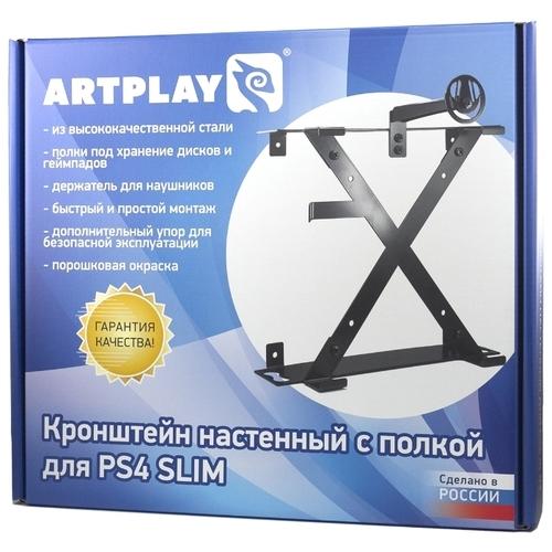 Artplays Кронштейн на стену c полкой для PS4 Slim (ACPS4135)