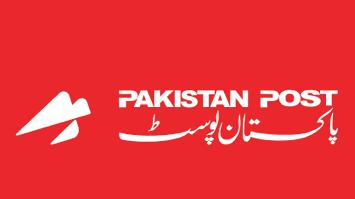 Почта Пакистана - отслеживание посылок и почтовых отправление по трек-номеру