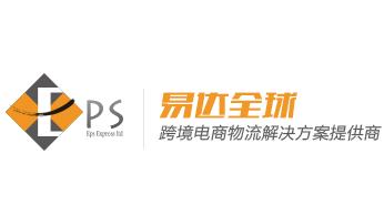 EPS Globe - отслеживание посылок и почтовых отправление по трек-номеру