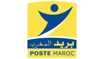 Почта Марокко - отслеживание посылок и почтовых отправление по трек-номеру