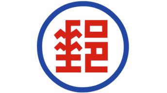 Почта Тайваня - отслеживание посылок и почтовых отправление по трек-номеру