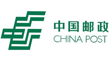 China Post - seguimiento de envíos y paquetes
