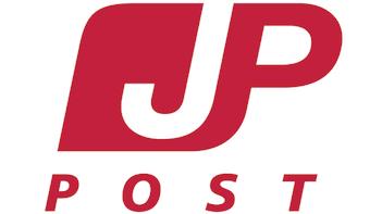 Почта Японии - отслеживание посылок и почтовых отправление по трек-номеру