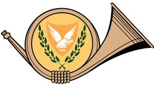 Почта Кипра - отслеживание посылок и почтовых отправление по трек-номеру