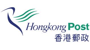 Почта Гонконга - отслеживание посылок и почтовых отправление по трек-номеру