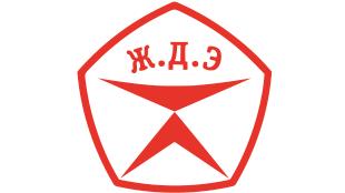 ЖелДорЭкспедиция - отслеживание посылок и почтовых отправление по трек-номеру