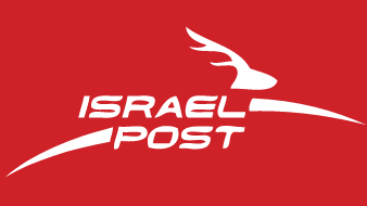 Israel Post package tracking