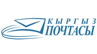 Почта Киргизии - отслеживание посылок и почтовых отправление по трек-номеру