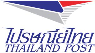 Почта Таиланда - отслеживание посылок и почтовых отправление по трек-номеру