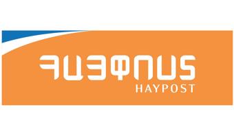 Почта Армении - отслеживание посылок и почтовых отправление по трек-номеру