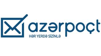 Почта Азербайджана - отслеживание посылок и почтовых отправление по трек-номеру