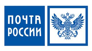 Почта России - отслеживание посылок и почтовых отправление по трек-номеру