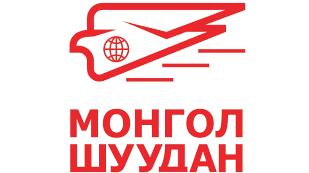 Почта Монголии - отслеживание посылок и почтовых отправление по трек-номеру