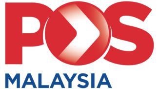 Почта Малайзии - отслеживание посылок и почтовых отправление по трек-номеру