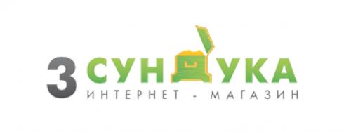 Кэшбэк в 3sunduka.ru