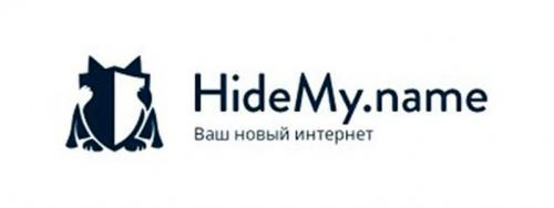 Кэшбэк в HideMy.name