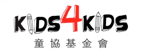 Кэшбэк в Kids4kids