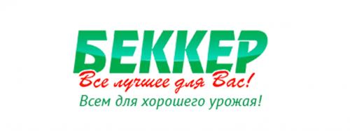Кэшбэк в Беккер