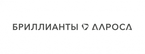 Кэшбэк в АЛРОСА