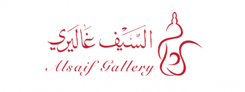 Cash back atAlsaifgallery