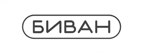 Кэшбэк в Bivan.ru