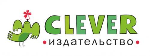 Кэшбэк в Издательство Clever