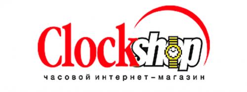 Кэшбэк в Clockshop