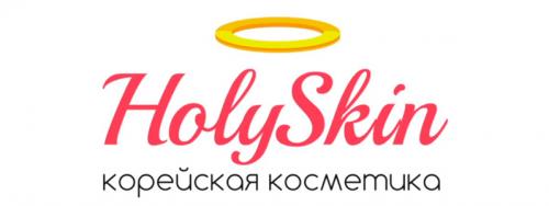 Кэшбэк в HolySkin