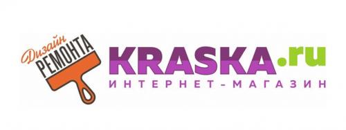 Кэшбэк в Kraska.ru