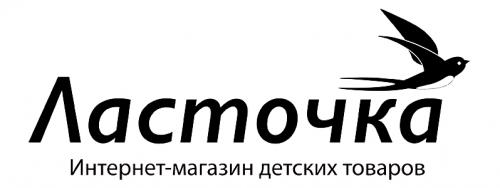 Кэшбэк в Ласточка