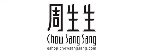Cash back atChow Sang Sang