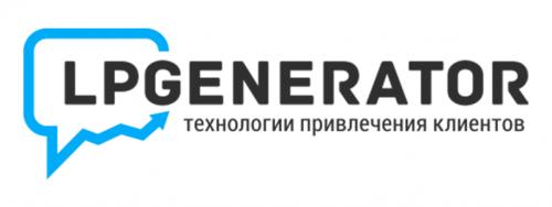 Кэшбэк в LPgenerator