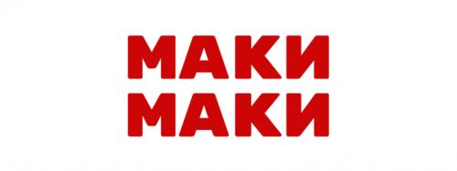 Кэшбэк в МАКИ МАКИ