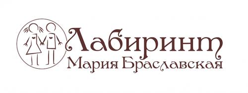 Кэшбэк в Mazeshop.ru