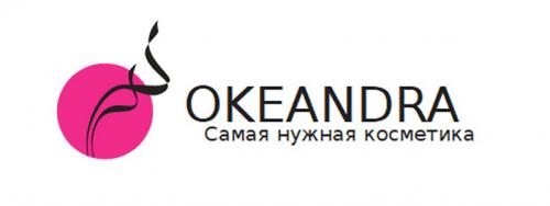 Кэшбэк в Okeandra