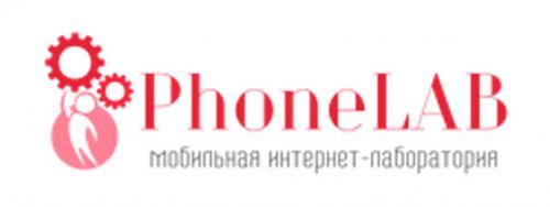Кэшбэк в Phonelab