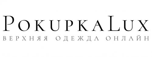Кэшбэк в ПокупкаЛюкс