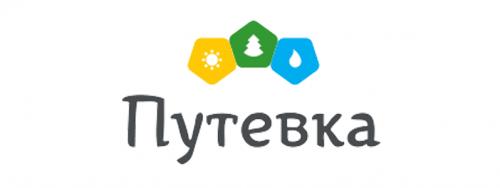 Кэшбэк в Путевка
