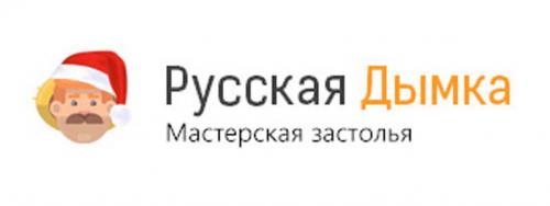 Кэшбэк в Русская Дымка