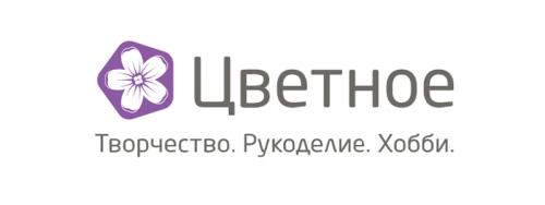 Кэшбэк в Цветное.ру