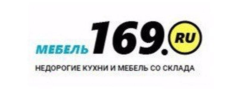4636f1cf Промокоды Unisaw: купоны на июнь-июль 2019: скидка на первый заказ и ...