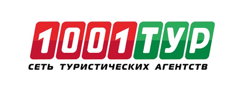 Кэшбэк в 1001 тур RU