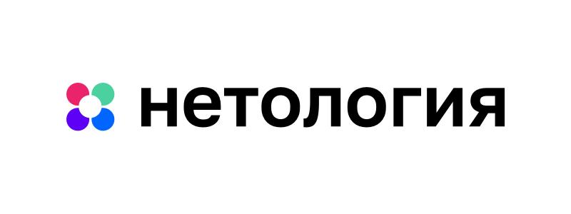 Кэшбэк в Нетология