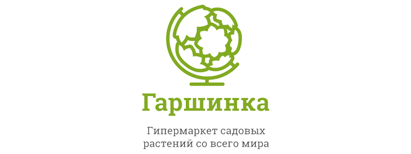 Гаршинка