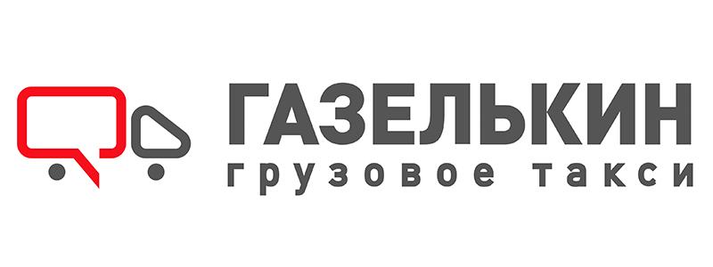 Кэшбэк в Газелькин
