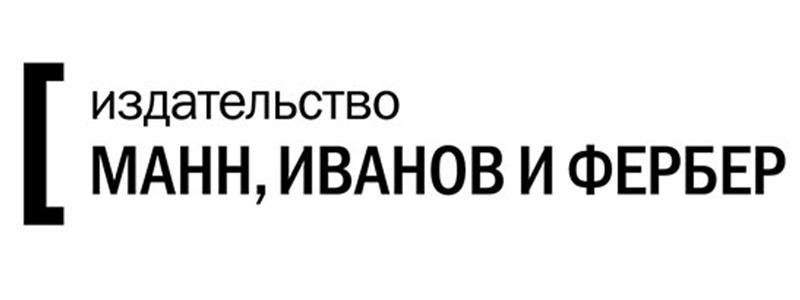 Кэшбэк в Издательство «МИФ»