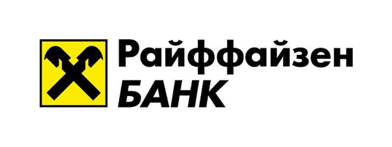 Кэшбэк в Райффайзен Банк