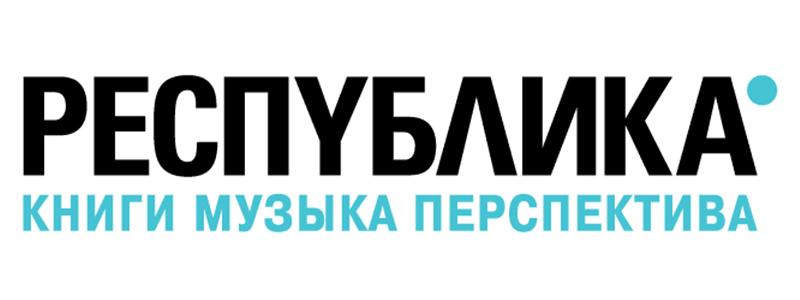 Кэшбэк в РЕСПУБЛИКА