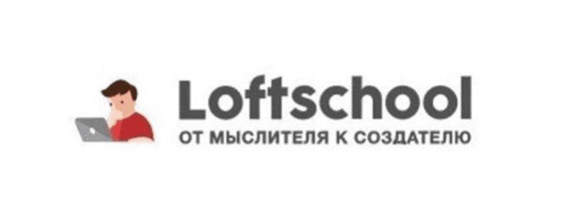 Кэшбэк в Loftschool